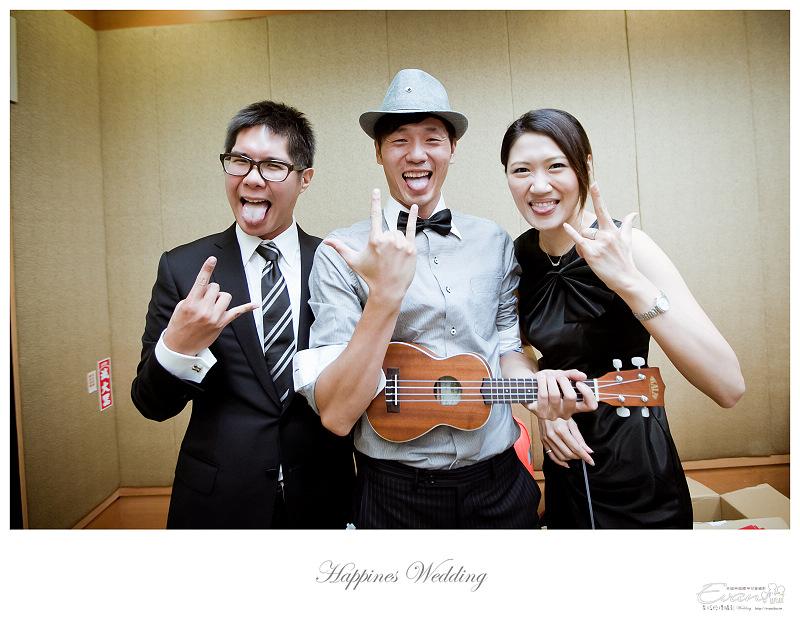 [婚禮攝影]碧娟&呈文 婚禮記錄-172