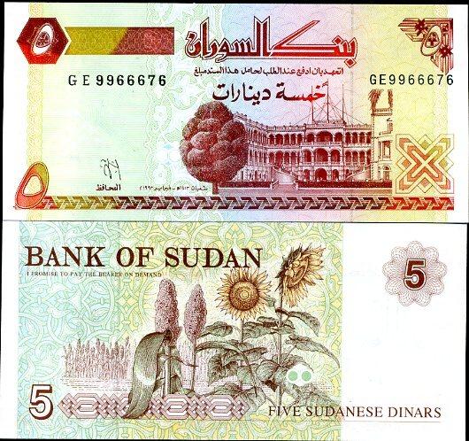 5 Pounds Sudán 1993, Pick 51