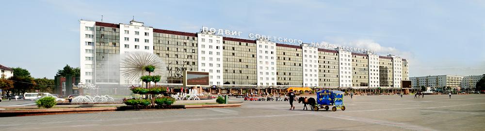 Vitebsk. Victory Square