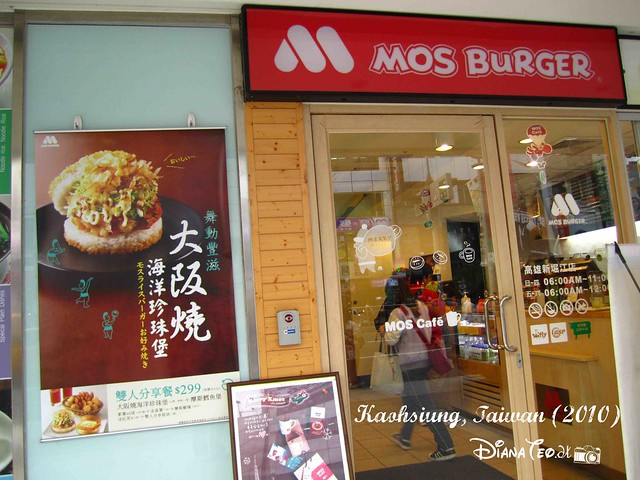 Mos Burger @ Shinkuchan Night Market