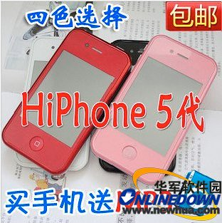 HiPhone5 in Pink and Red
