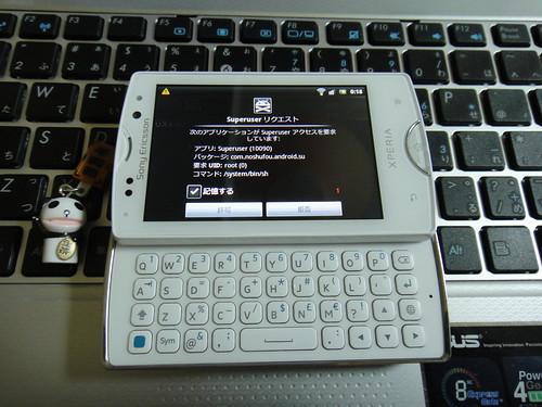DSC00670
