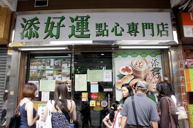 Tim Ho Wan Dim Sum @ Mongkok, Hong Kong