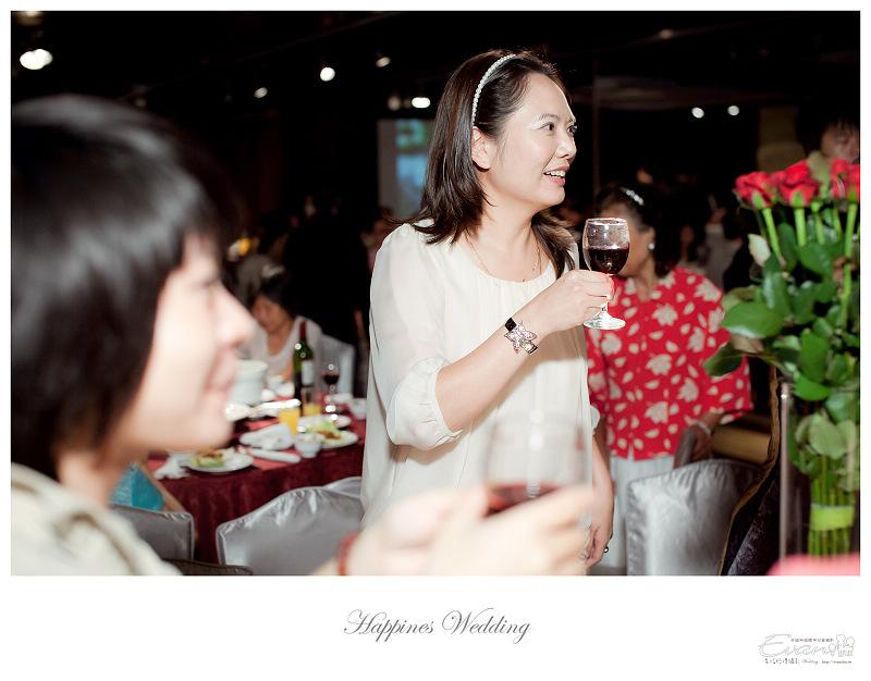 [婚禮攝影]政修與素玫 婚禮喜宴_150