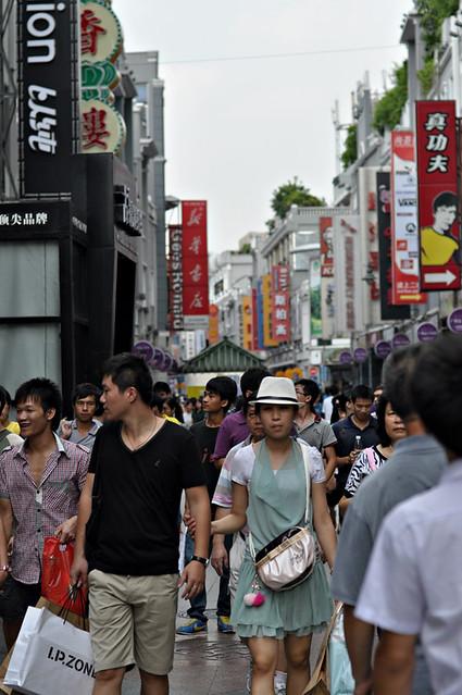 Guangzhou (6 of 16)