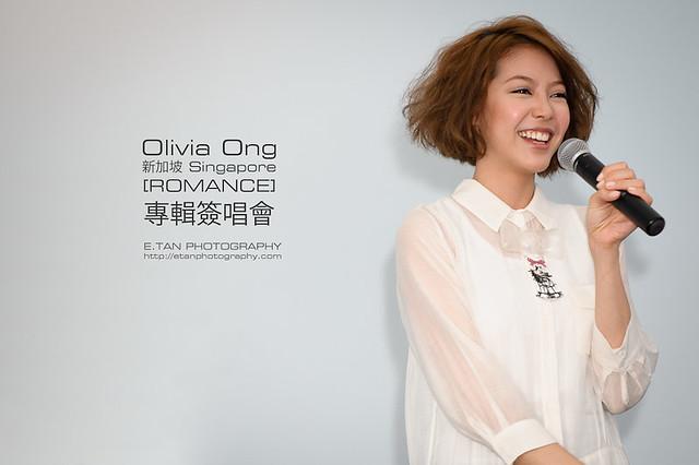 Olivia Ong - 001