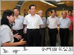 馬總統走訪經國先生紀念館-01.jpg