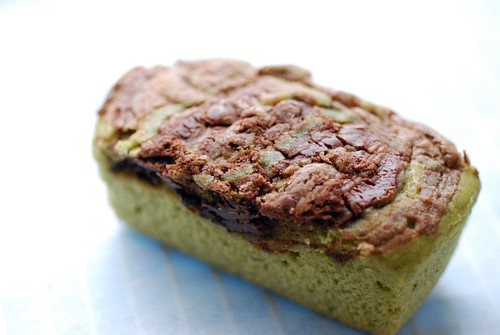 Self-frosting Nutella Green Tea Cake