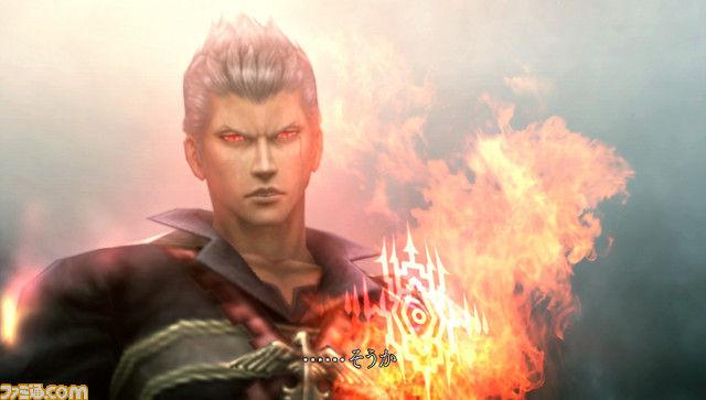 Final Fantasy Type-0 - Zhuyu
