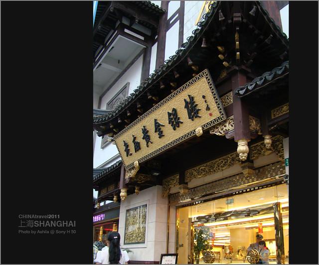 CHINA2011_242