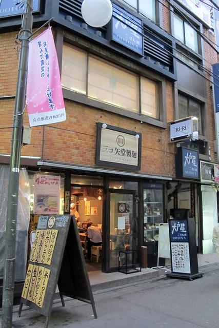 110409_173700_中目黒_三矢製麺所_桜のつけ麺