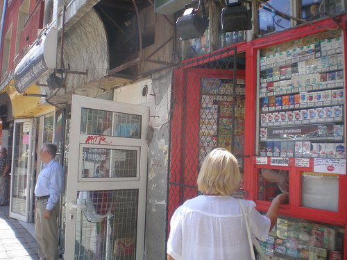 Street Retail in Sofia, Bulgaria.