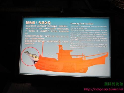 蘭陽博物館-IMG_2166W