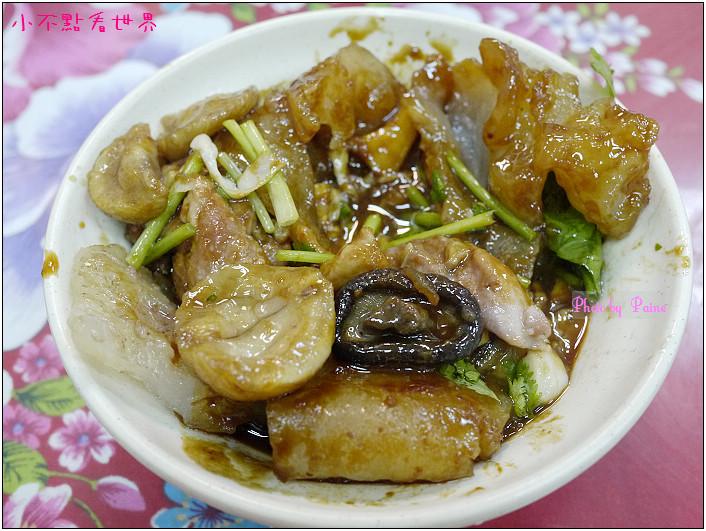 萬華蘇家油粿肉圓 (8).JPG