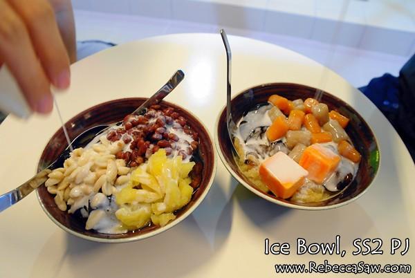 ice bowl ss2 PJ-02