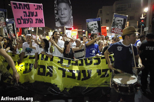 Protest for social Justice, Tel Aviv, Israel, 3/9/2011.