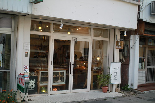 20110803_h6