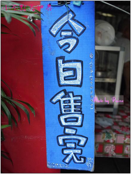 干城路米干 (7).JPG