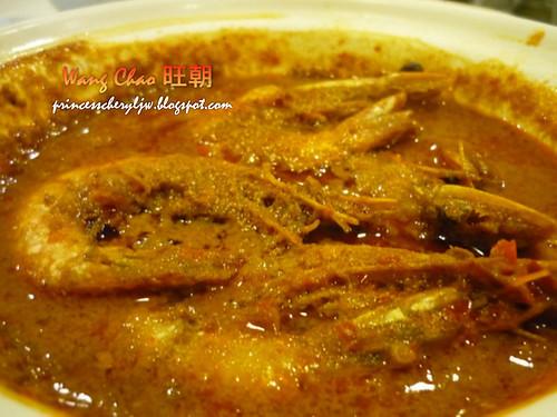 Wang Chao restaurant 11