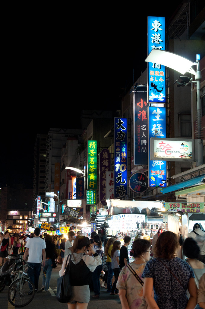 Gaoxiong Night Market