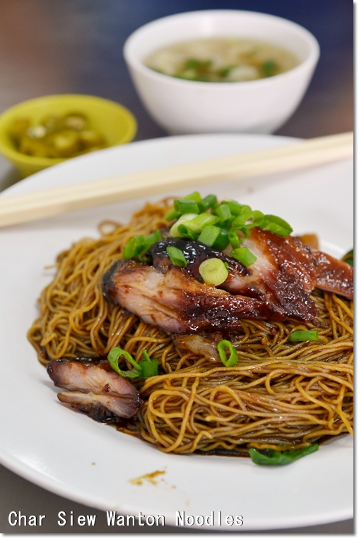 Char Siew Wanton Noodles