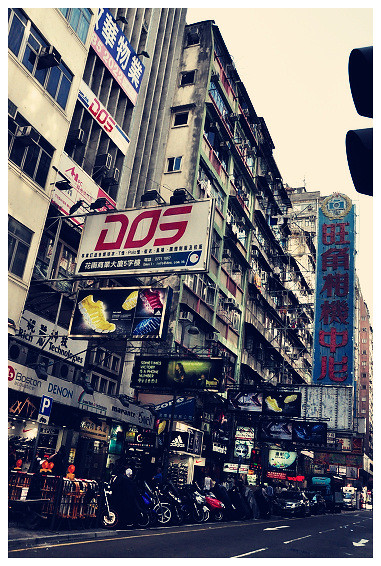 Fa Yuen Street (花園街) sometimes referred to as Sneaker Street (波鞋街)