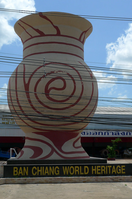 Thailand 2011 - July 4 - Giant Ban Chiang Pottery Near Udon Thani
