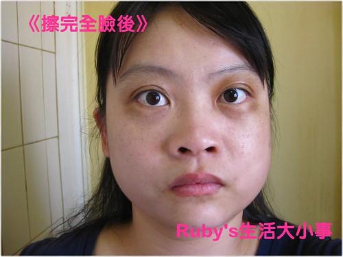 Rose玫瑰戀人防曬BB霜 (7)
