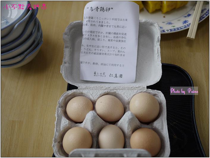南鄉溫泉共林莊早餐-02.jpg
