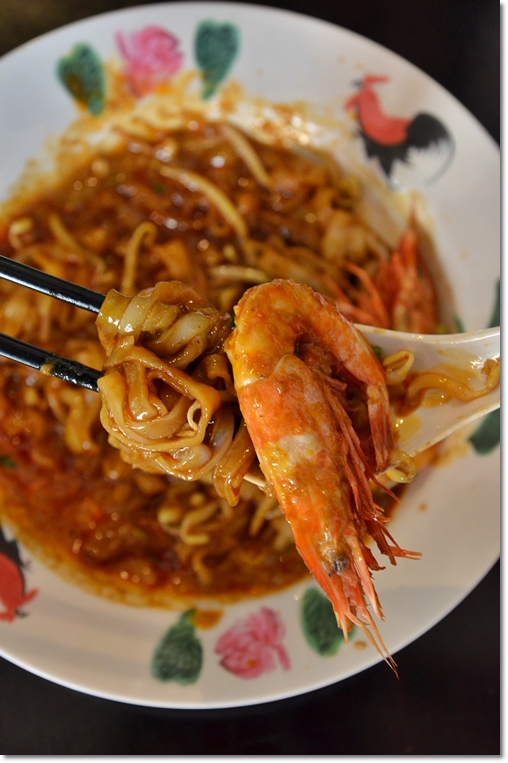 Freshwater Prawns with Noodles