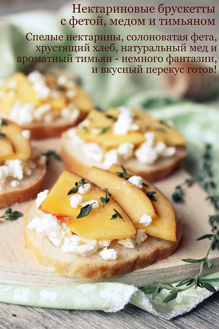 Nectarine&Feta Bruschetta with Honey and Thyme