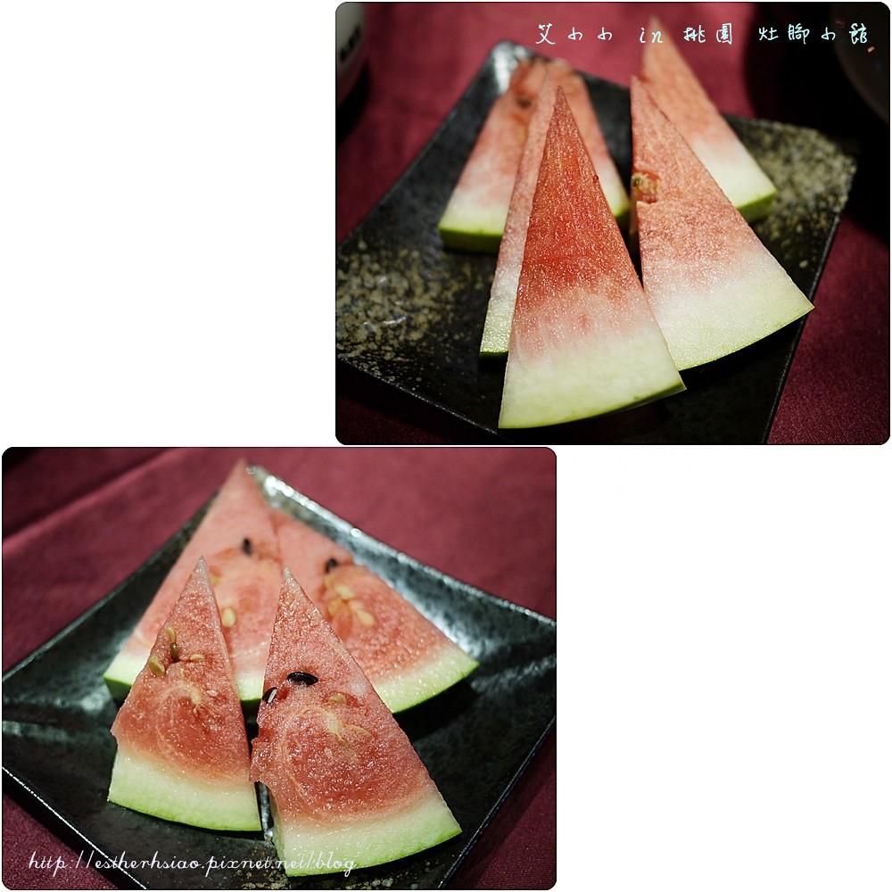 29 水果