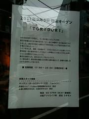 TORIDORI 9/5 open
