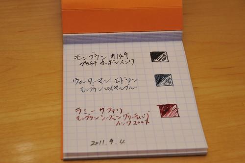 20110904_005862_D700