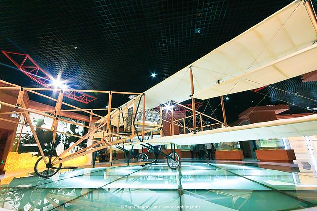 江門五邑博物館