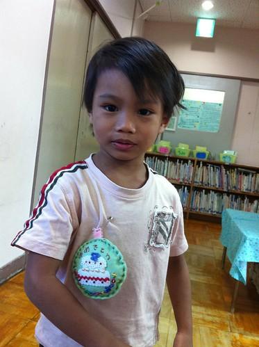 Aiman birthday