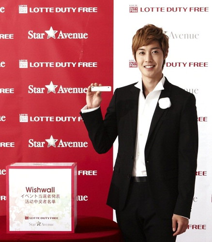 "Kim Hyun Joong Lotte Duty Free ""Make Your Dreams Come True"" [110907]"