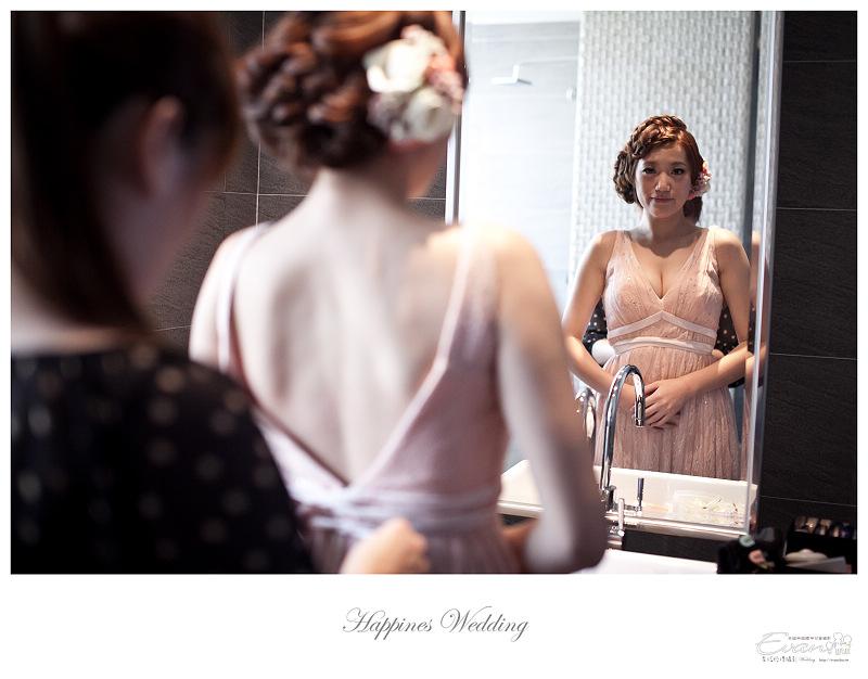 [婚禮攝影]碧娟&呈文 婚禮記錄-034