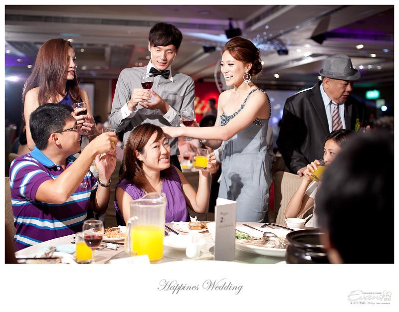 [婚禮攝影]碧娟&呈文 婚禮記錄-188