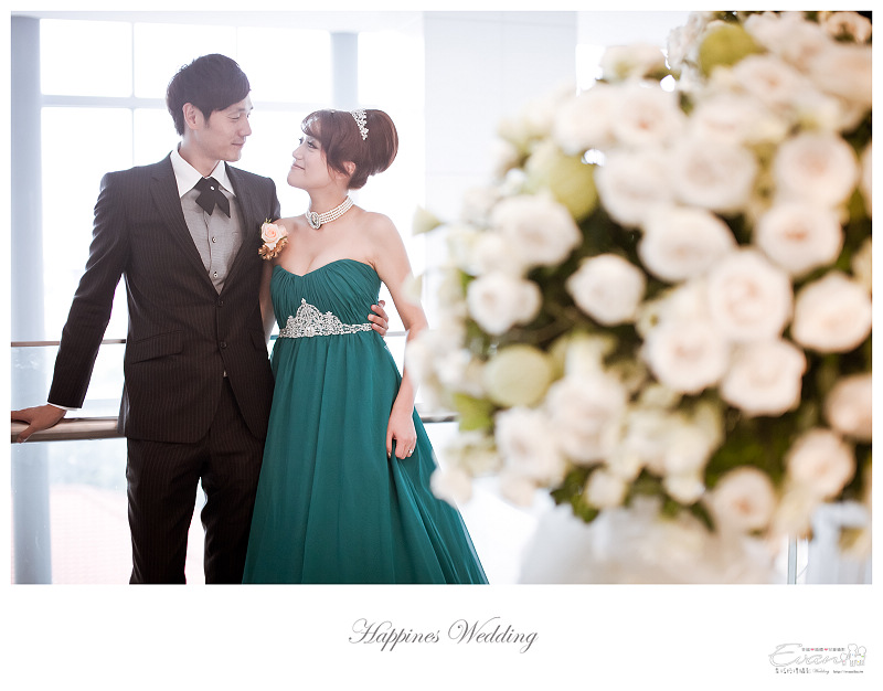 [婚禮攝影]碧娟&呈文 婚禮記錄-250