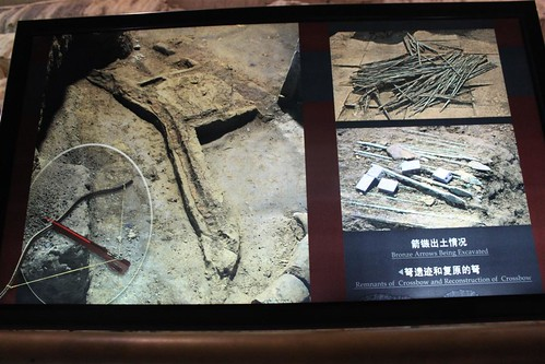 Unique weapons in Terra-cotta pits, Xian China