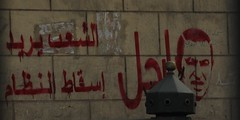 IRHAL! (Baruda) Tags: egypt cairo egitto martiri manifestazione rivolta rivoluzione hosnimubarak nikon200 baruda piazzatahrir valentinaperniciaro thawra midanaltahrir irhal primaveraaraba