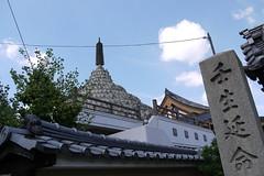 Mibu Temple Kyoto