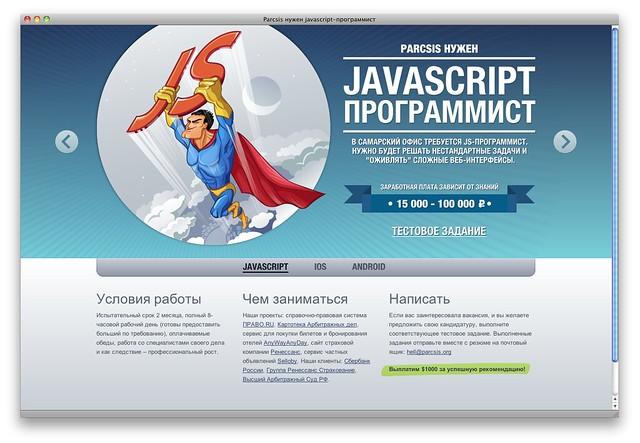http://job.parcsis.org
