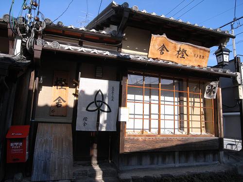 樫舎(かき氷)@ならまち-01