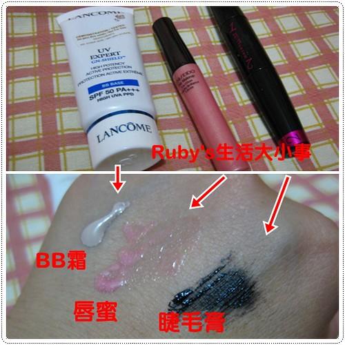 森田藥妝保濕卸妝慕絲 (6)