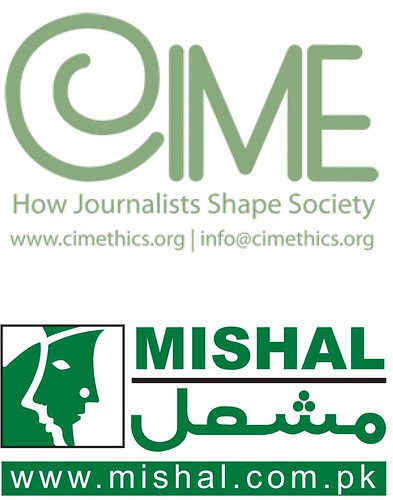 INTERNATIONAL MEDIA ETHICS DAY TO BE CELEBRATED IN PAKISTAN by ajjano