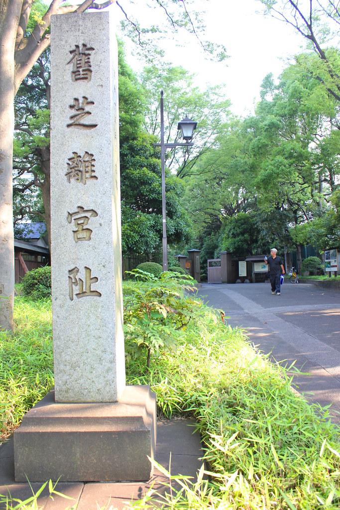 A walking guide of Hamamatsucho  (6)