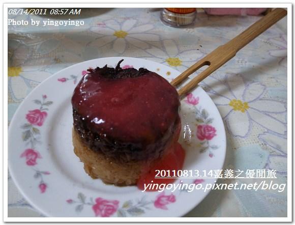 嘉義優閒之旅_忠孝路米糕201110814_R0041422