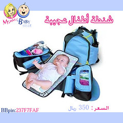 (Mommy.BabyStyle) Tags: baby